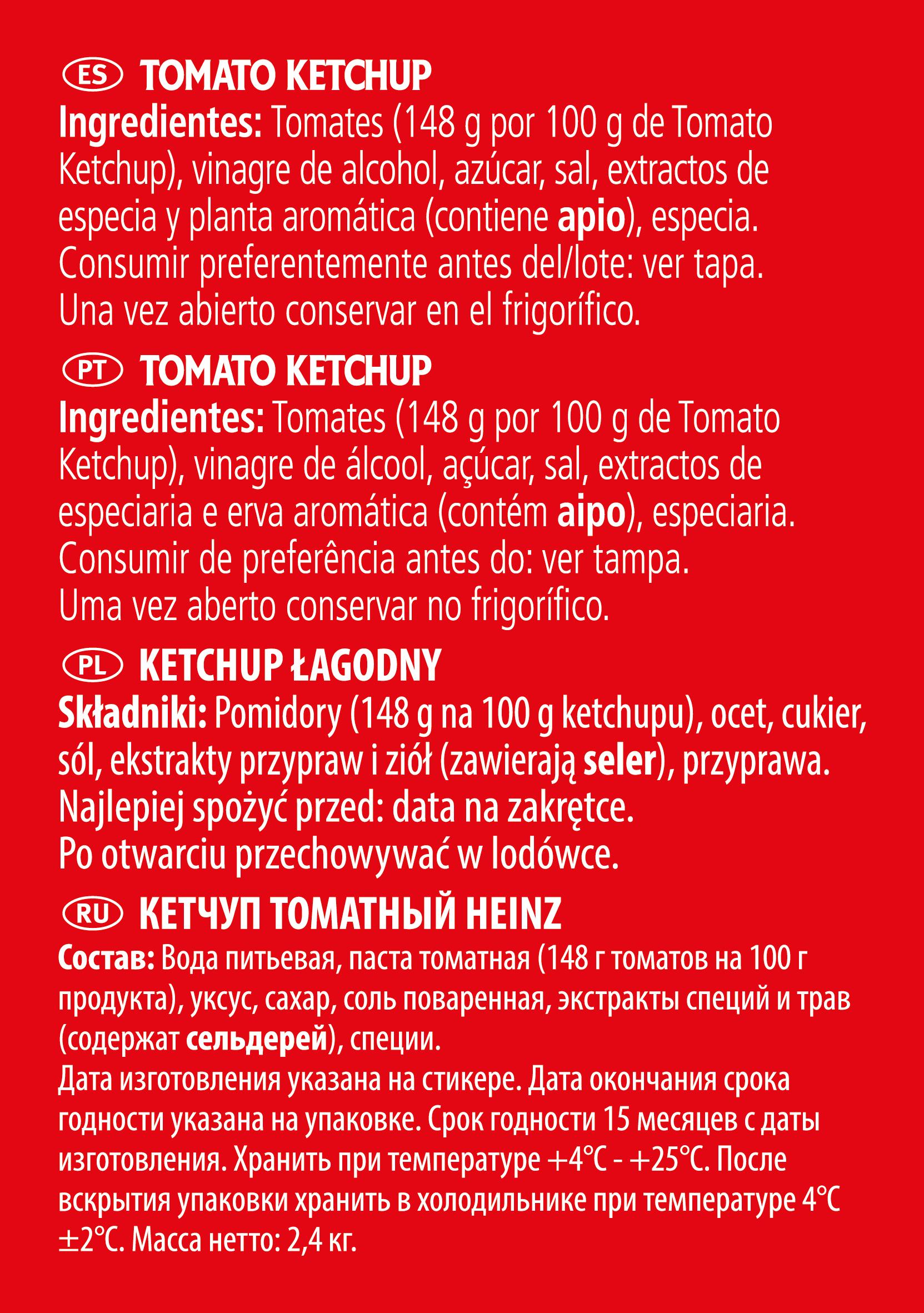 Heinz Ketchup 2.4kg