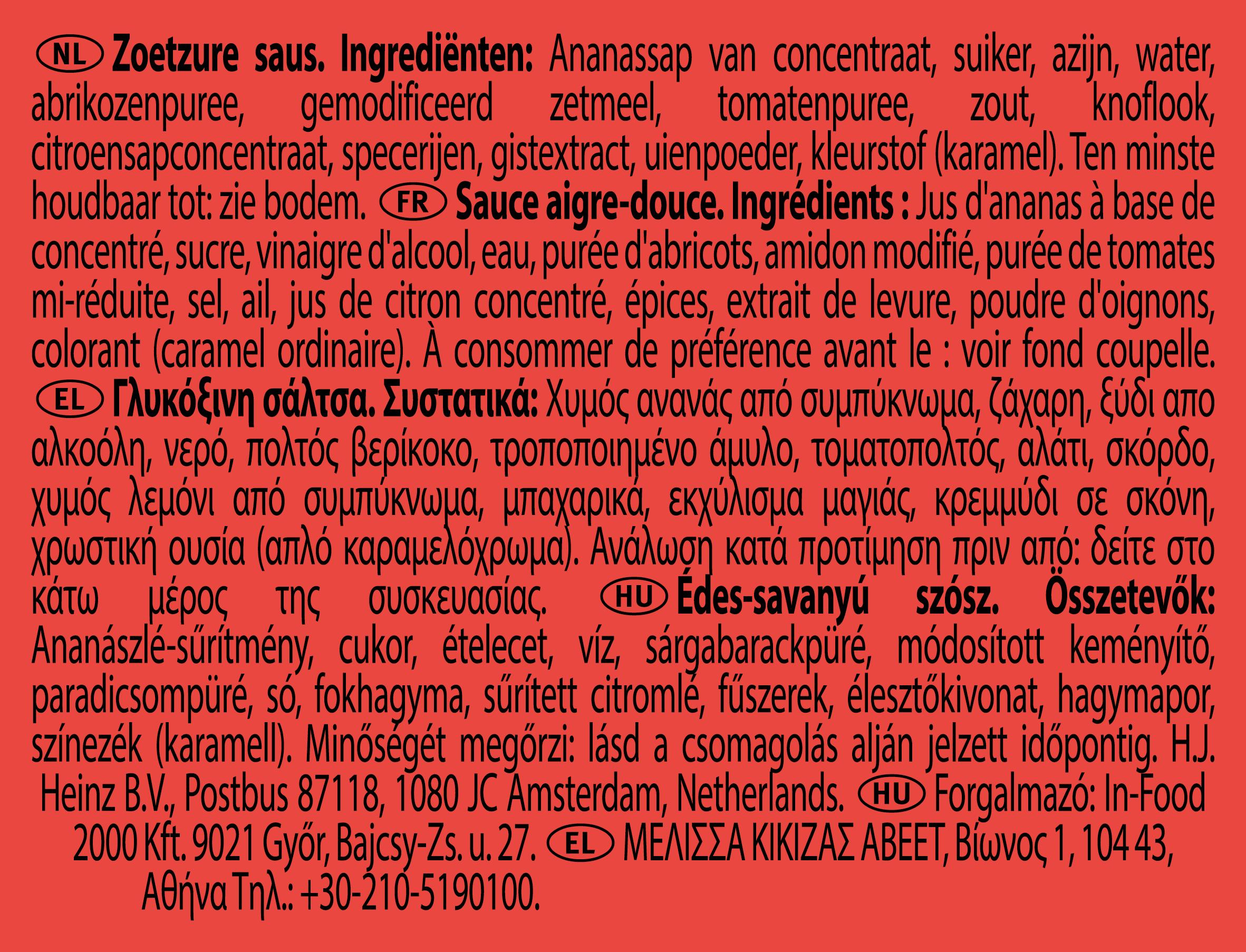 Heinz Sweet & Sour dippots 25ml